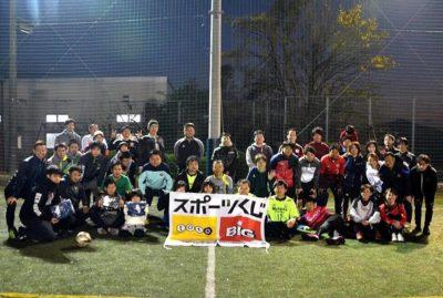 11月25日 、元フットサル日本代表選手にお越しいだだきイベントを開催。